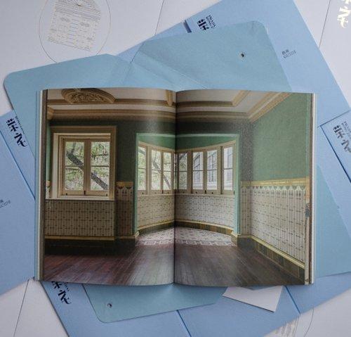 Prada Rong Zhai book.jpg
