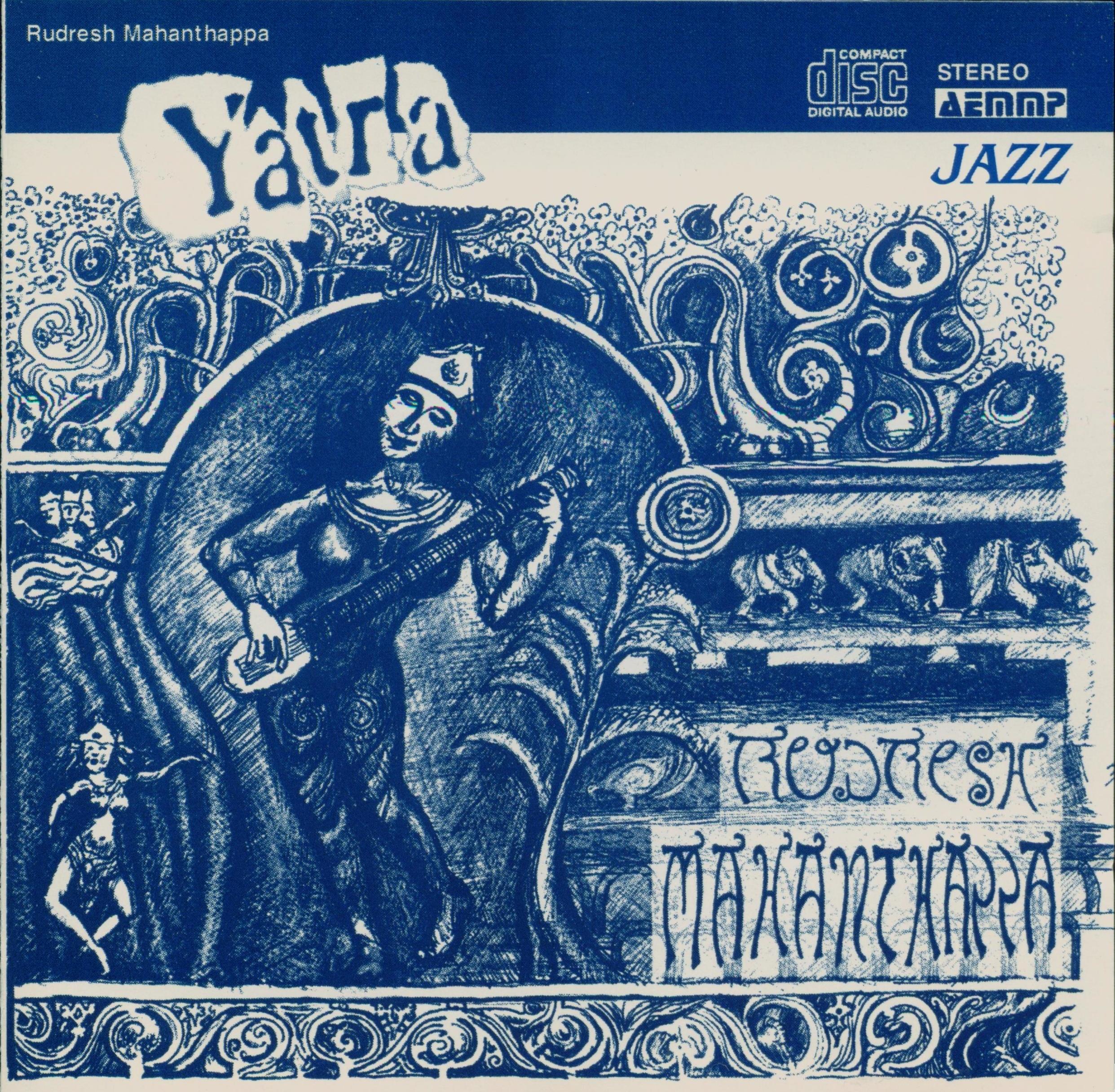 Rudresh Mahanthappa Yarta Album Artwork