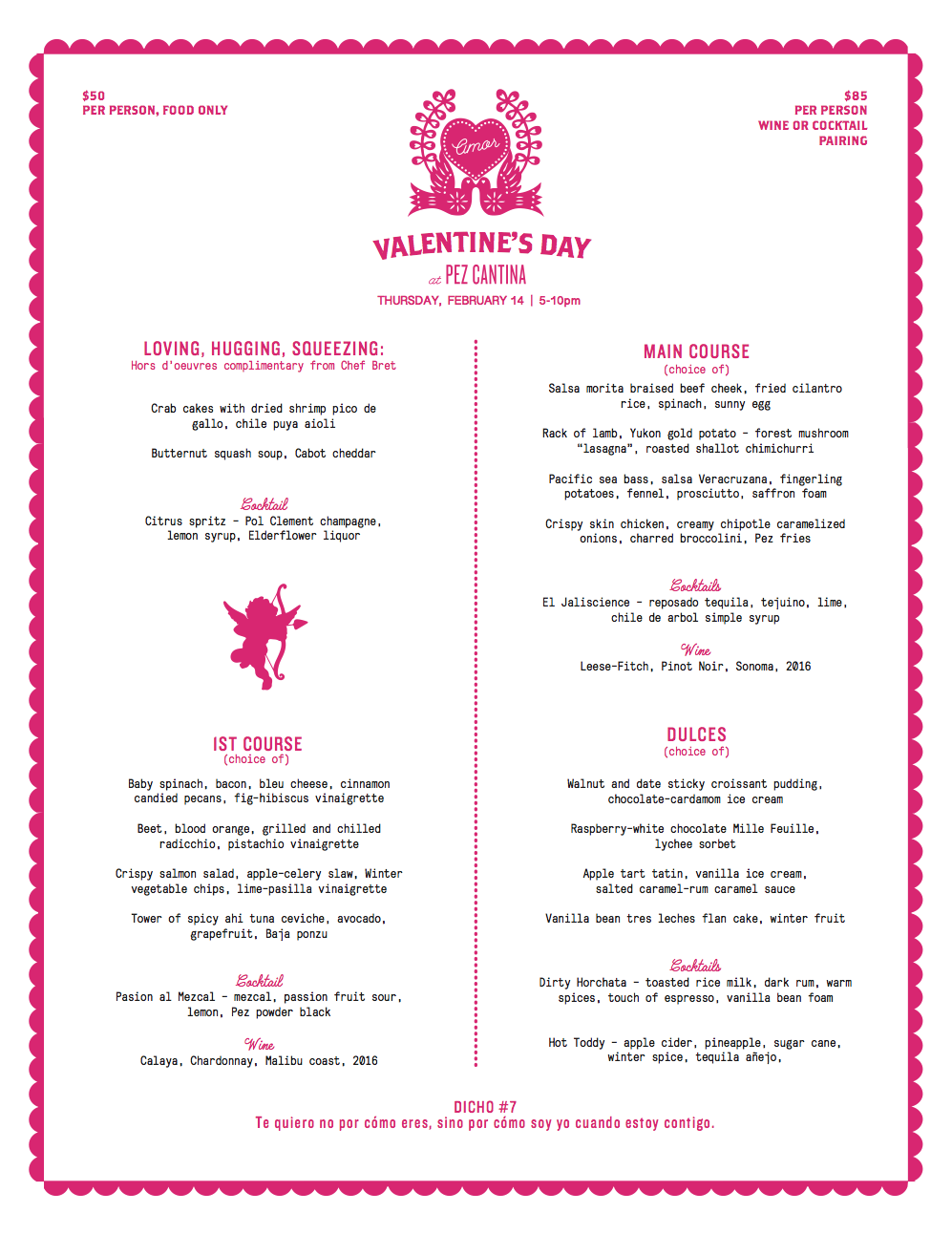 Pez_2019_VDAY_menu.png