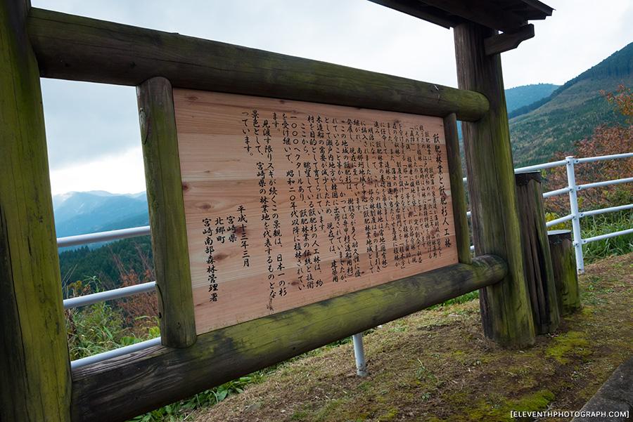 InJapan2014_089.jpg