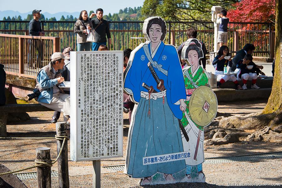 InJapan2014_128.jpg