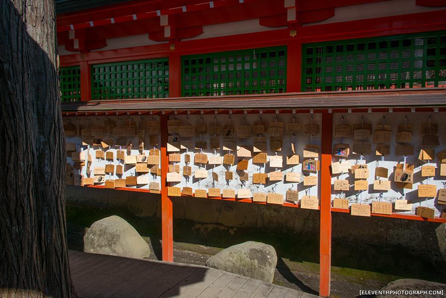 InJapan2014_156.jpg