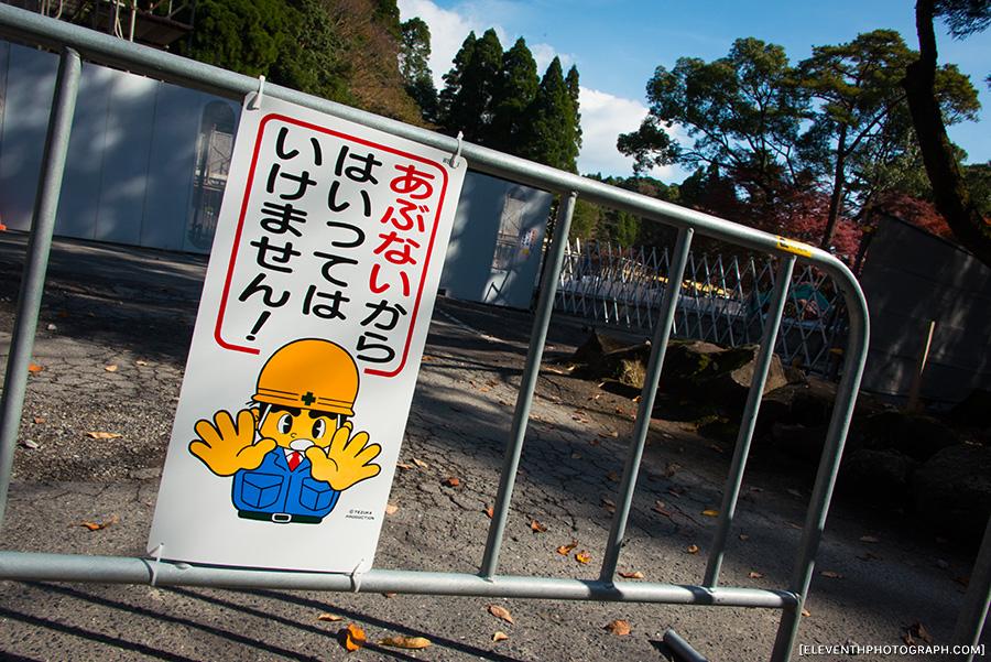 InJapan2014_173.jpg