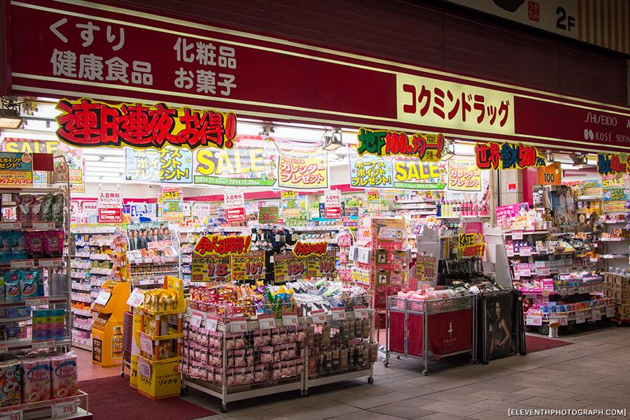 InJapan2014_186.jpg