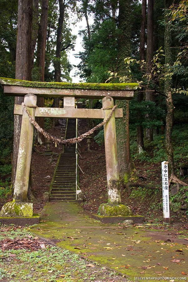 InJapan2014_312.jpg