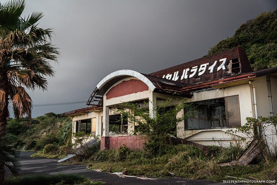 InJapan2014_370.jpg