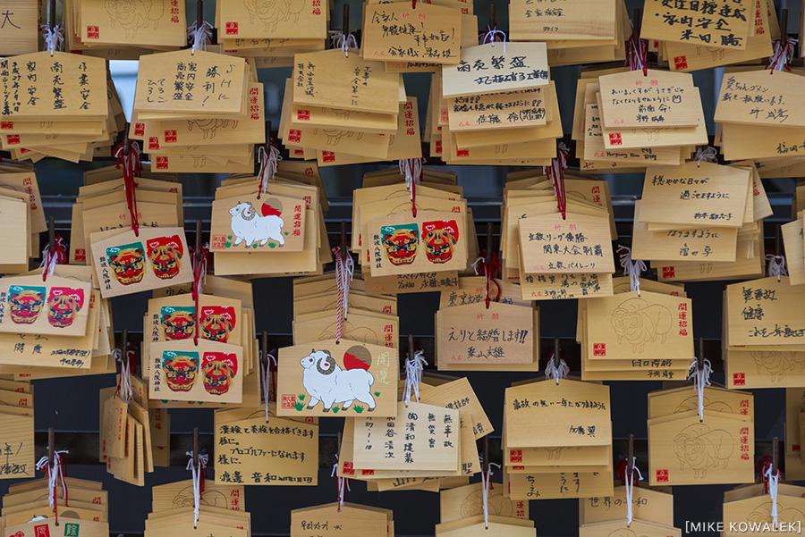 Japan_Osak&Tokyo_MK_018.jpg