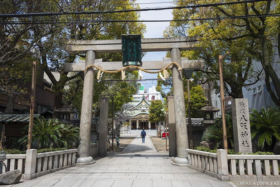 Japan_Osak&Tokyo_MK_027.jpg