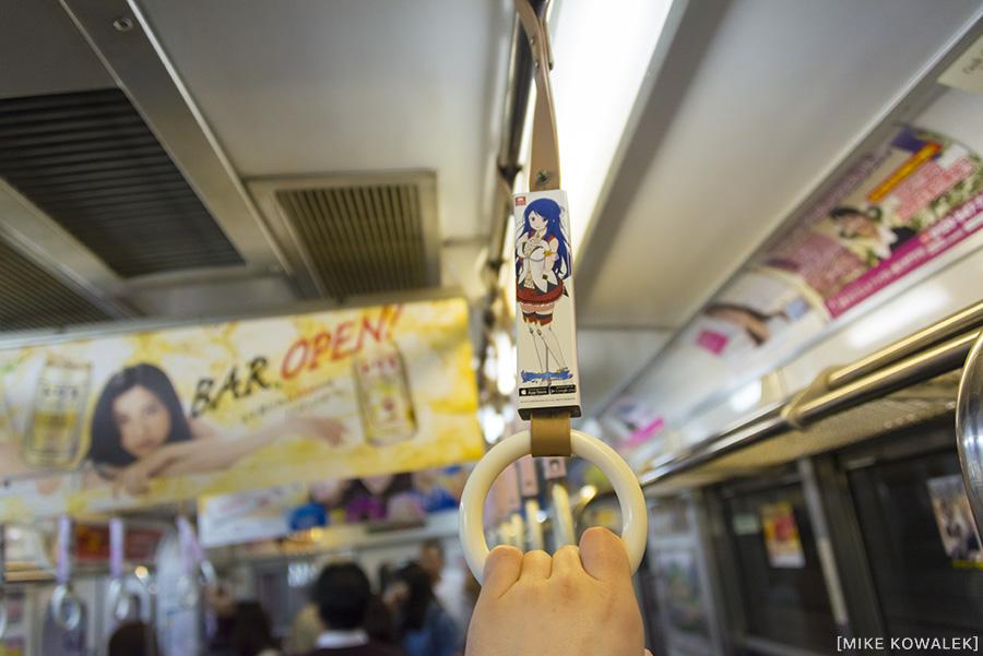 Japan_Osak&Tokyo_MK_029.jpg
