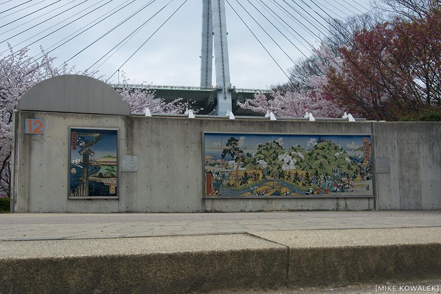 Japan_Osak&Tokyo_MK_106.jpg