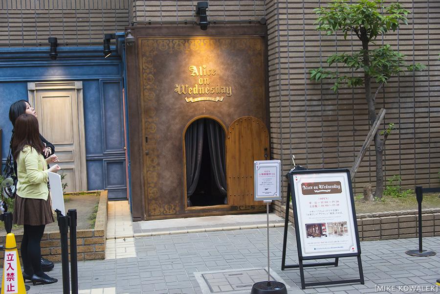 Japan_Osak&Tokyo_MK_115.jpg