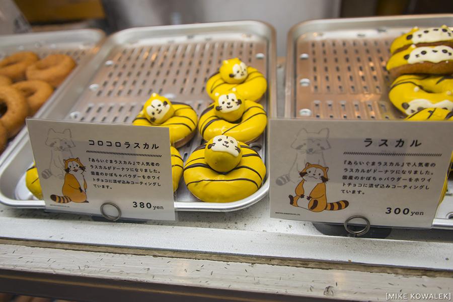 Japan_Osak&Tokyo_MK_119.jpg