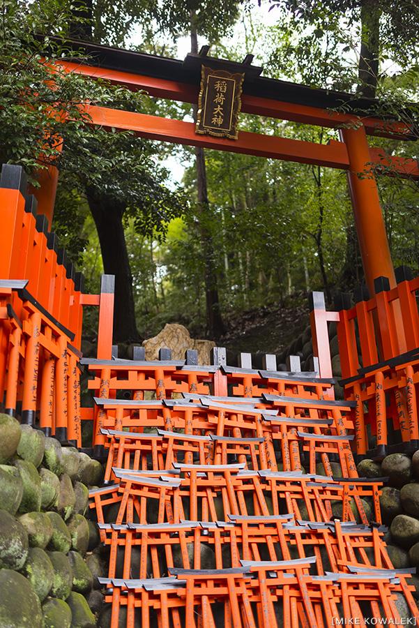 Japan_Osak&Tokyo_MK_162.jpg