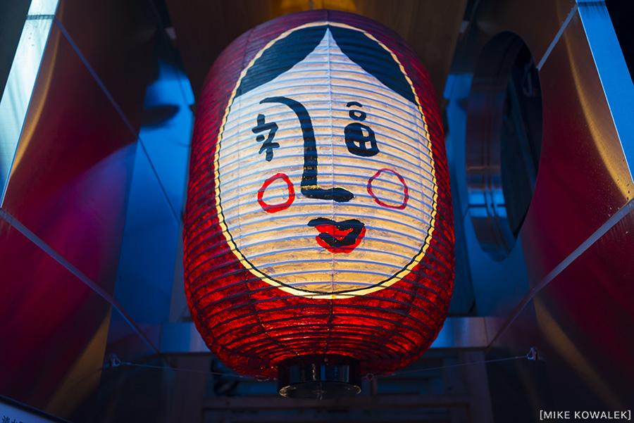 Japan_Osak&Tokyo_MK_205.jpg