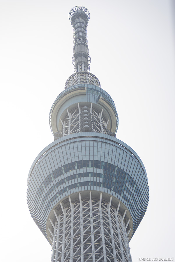Japan_Tokyo_May2015_024.jpg