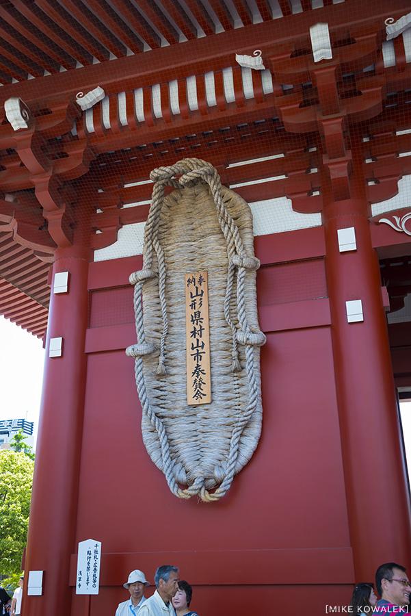 Japan_Tokyo_May2015_163.jpg
