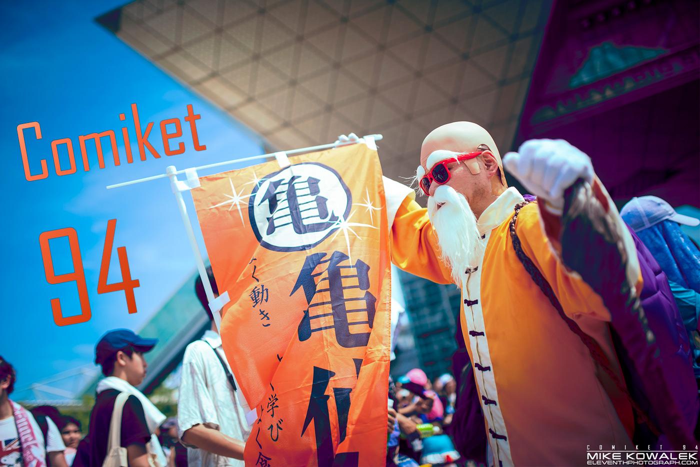 Comiket94Lead.jpg