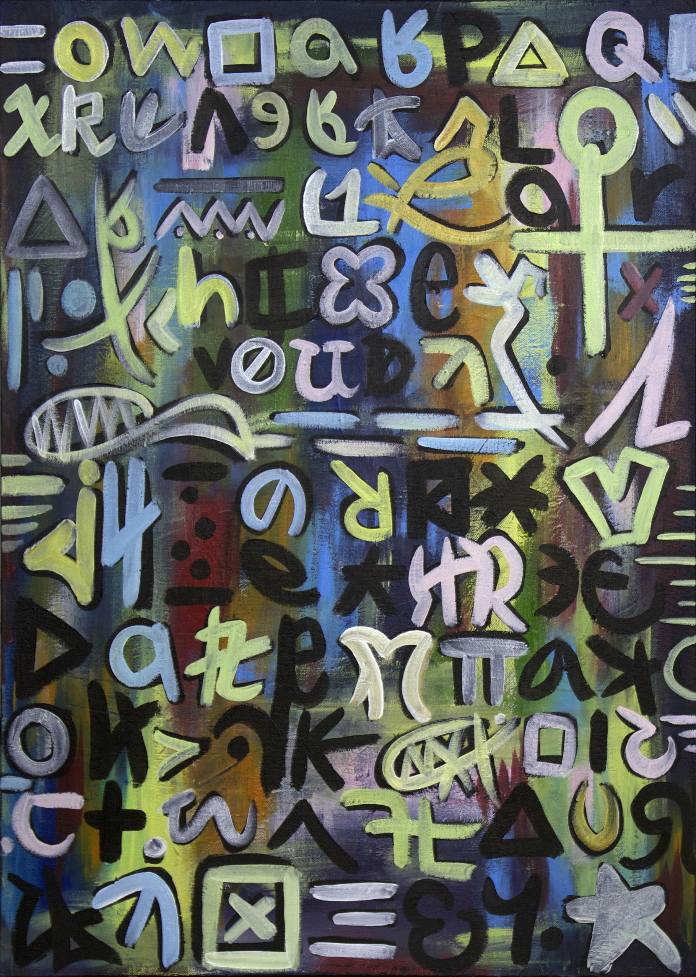 EmilyMay_Painting_2015-Skate_Hieroglyphics2