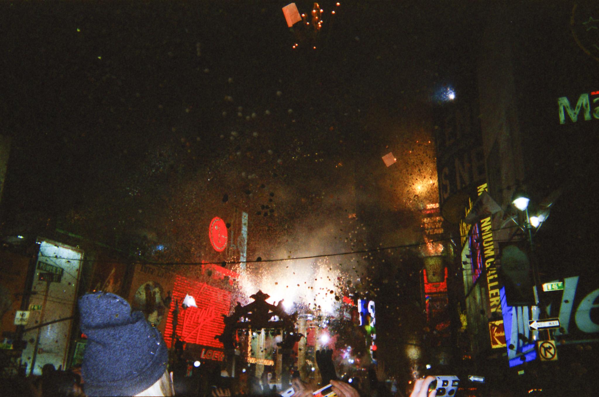 NYC-1999-098.jpg
