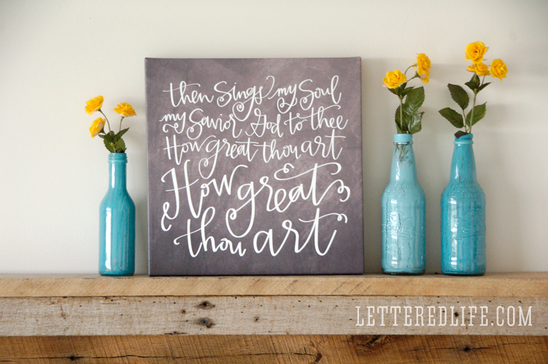 Chalkboard-How-Great-Thou-Art-by-LetteredLife