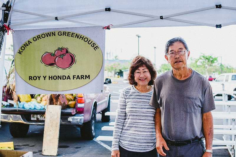 ROY Y. HONDA FARM - Tomatoes, cucumbers, fruits and other vegetables.Roy Y. Honda and Jean Kadooka83-5383 Mamalahoa Hwy., Capt. Cook, HI 96704808 328-9188royhonda@hawaiiantel.net