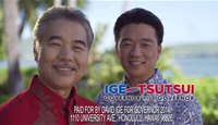 David Ige for Governor Ad 2