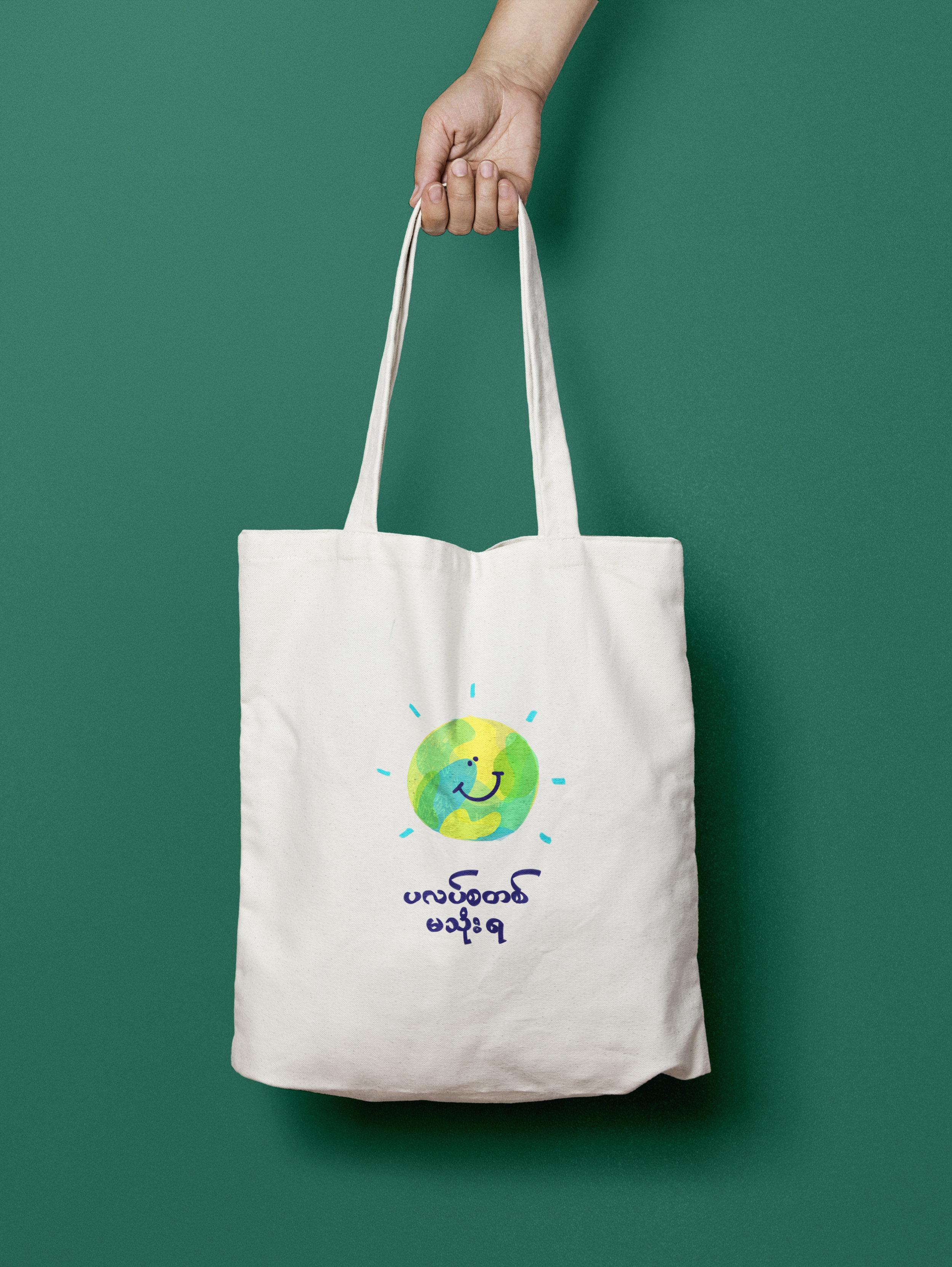 PLASTIC LOGO - BAG.jpg