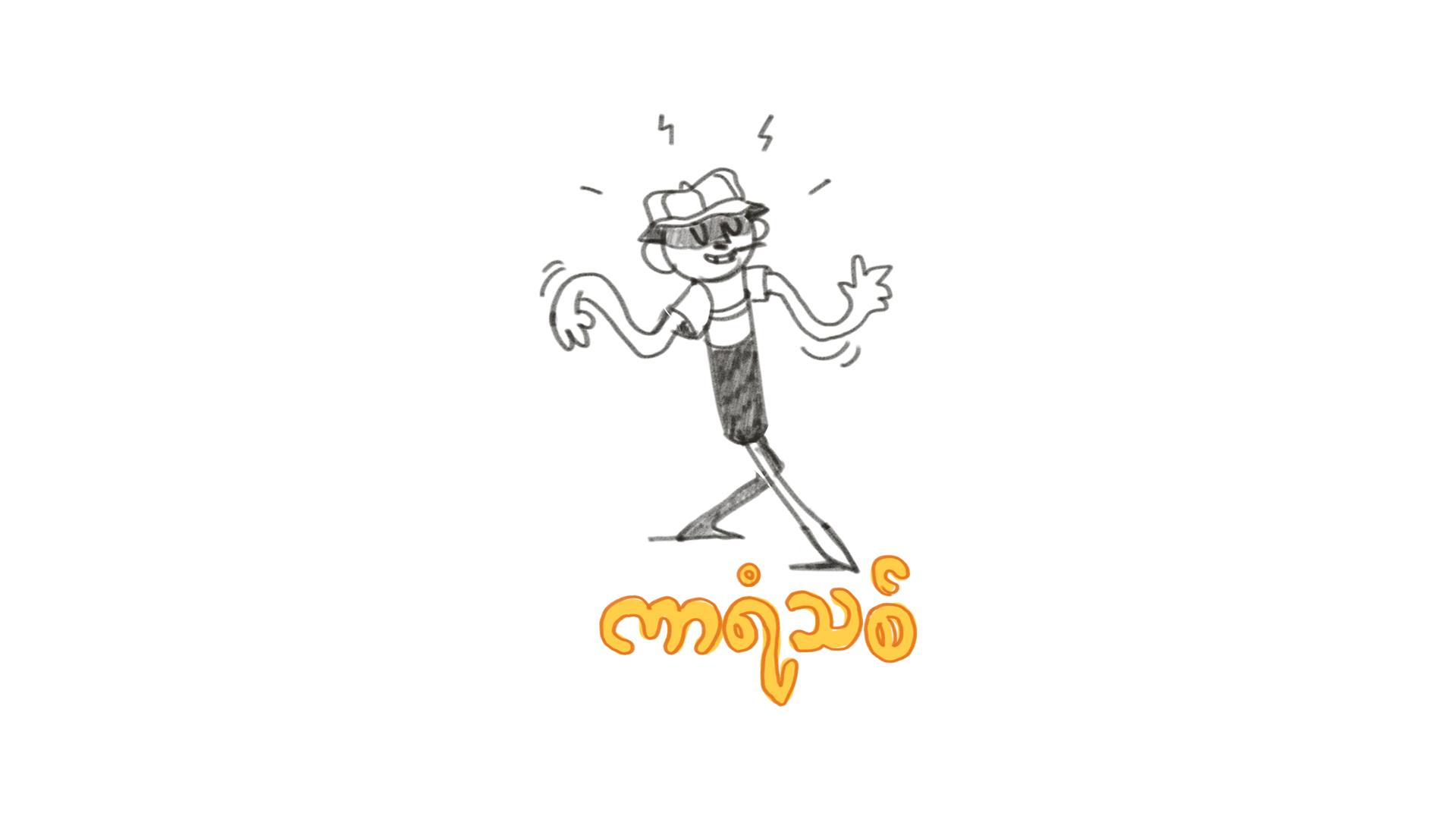 logo dance mic3.jpg