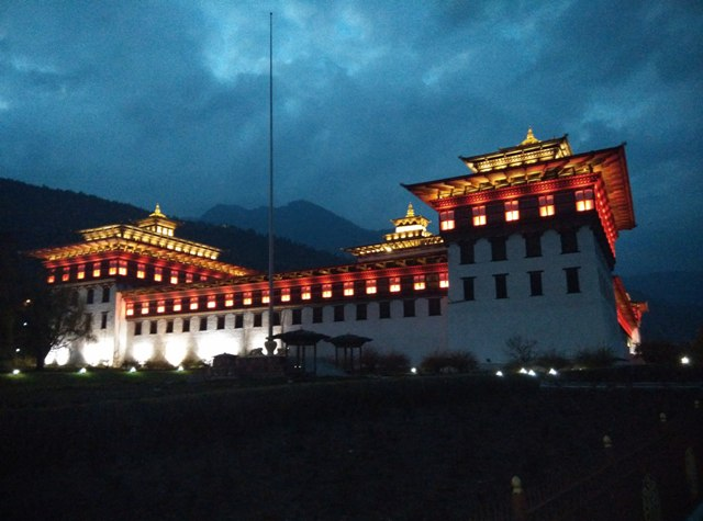 The imperious Dzong