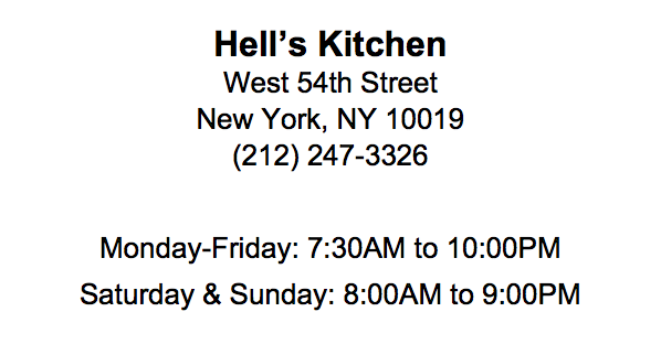 The Squeeze_NYC_Hells Kitchen_Location