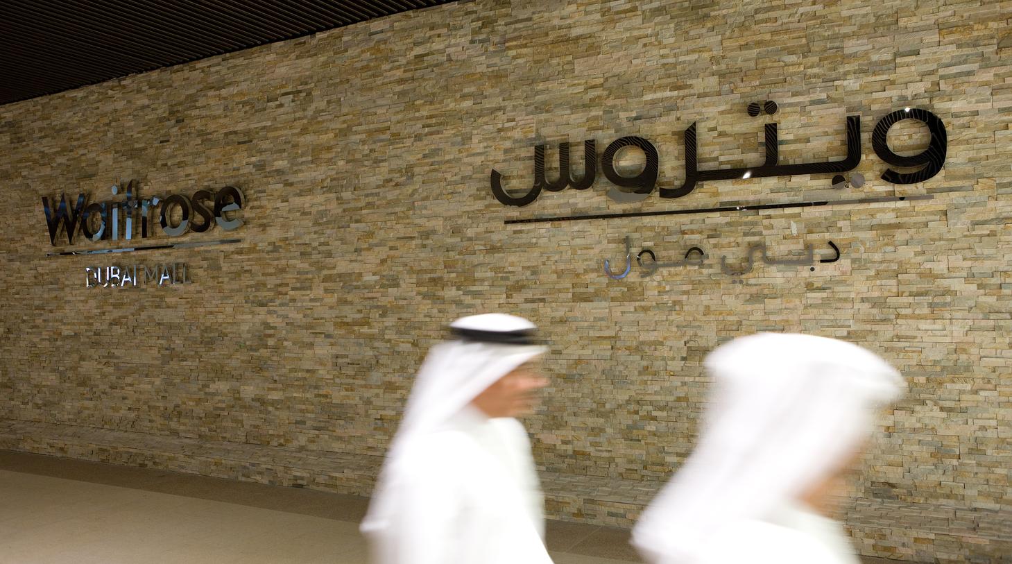 Waitrose_Dubai_HiRes_007.jpg