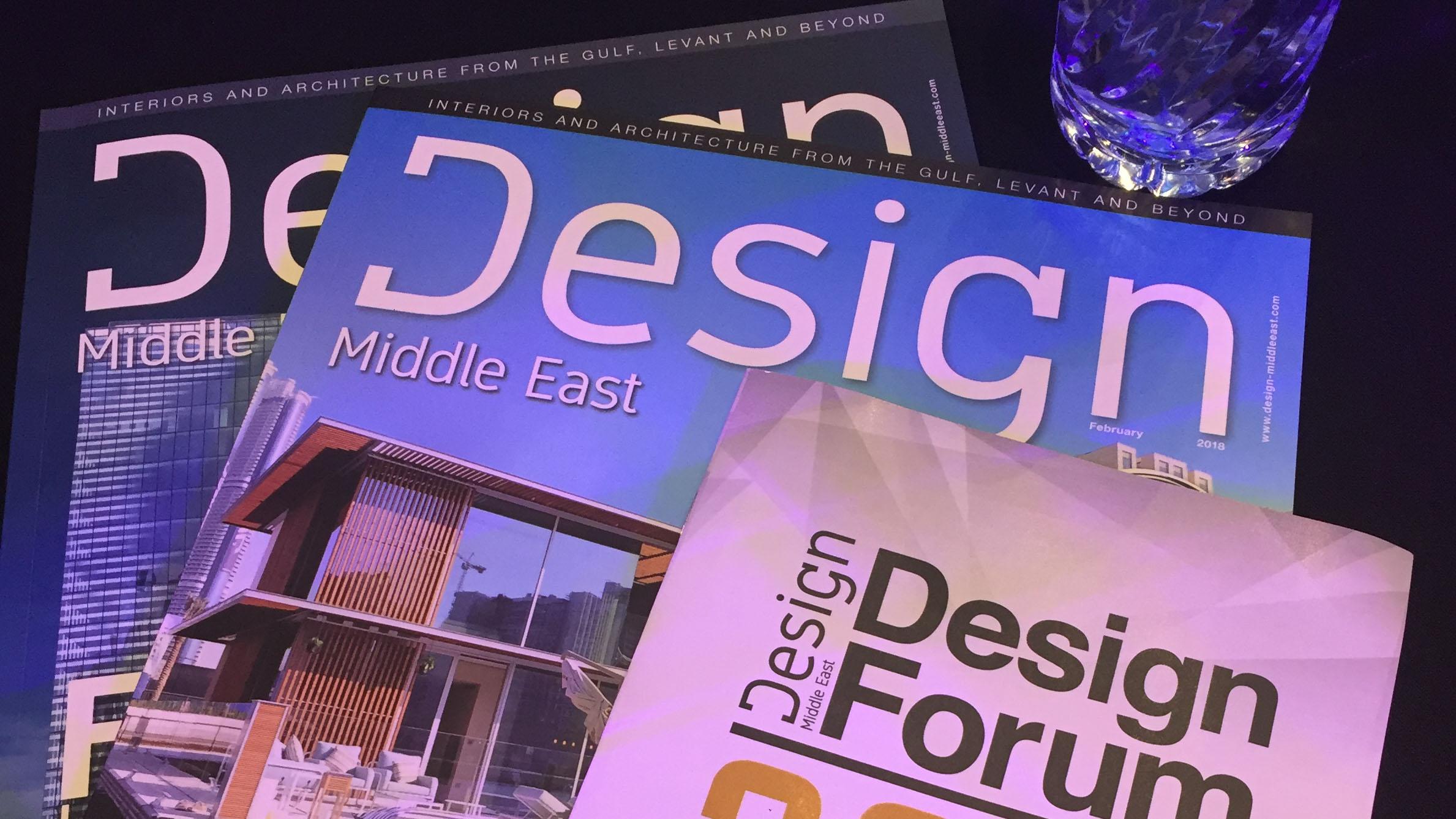 2-design-forum.jpg