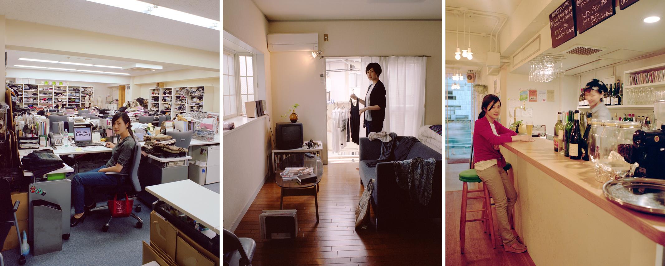"""PeeP #17 """"アパレル業 Clothing Industry"""""""