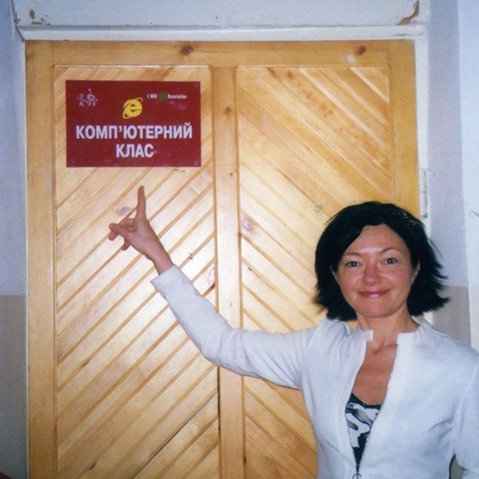 """The Entrance Door Sign """"Computer Class"""" in Ukrainian."""