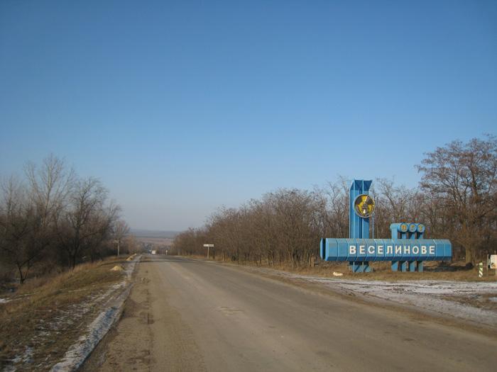 2009 Ochakov Region Visit to Olesia_01.jpg