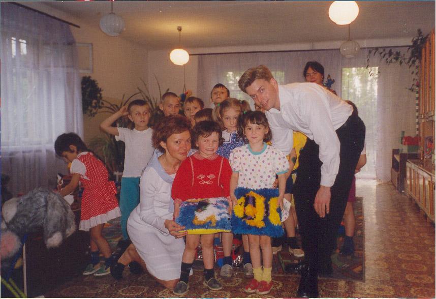 2003 Visit to Nikolaev Orphanage.jpg