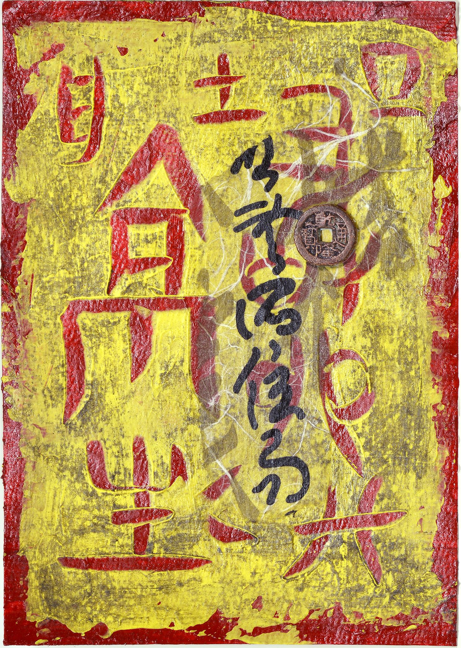 Asia_0002.jpg