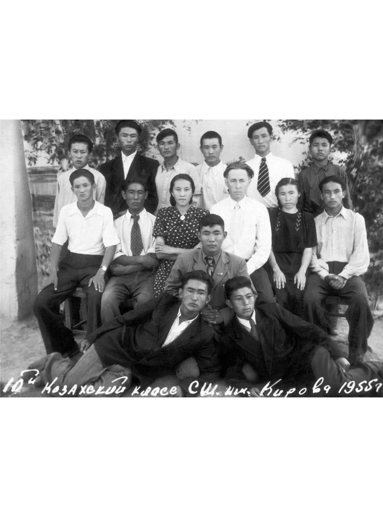 3.12 ┆   With his Kazakh pupils at the S.  Kirov school.   Kok-Terek, 23 June 1955