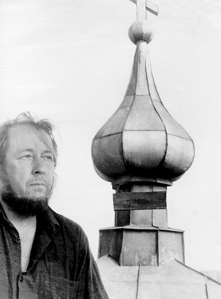 6.7┆  At the chapel of St. Artyom the Righteous, on the Pinega River.    Credit:   Natalia Svetlova (Solzhenitsyn) 1969