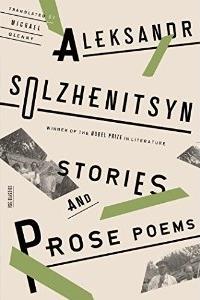 Solzhenitsyn-Stories-Prose-Poems.jpg