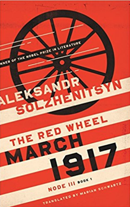The-Red-Wheel-March-1917