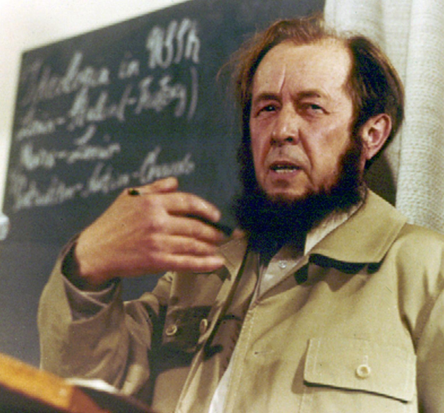 Monument-Ulitisa-Solzhenitsyna