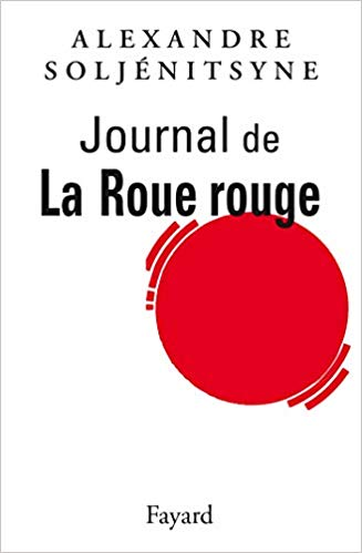 Journal de la roue rouge.jpg