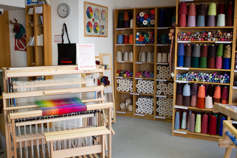 Handweavers Studio & Gallery offers a rainbow of yarns and fibres!
