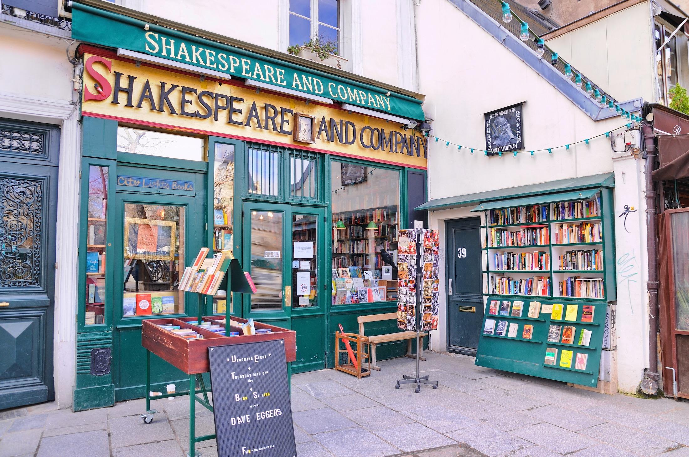 Shakespear-English-Literature.jpg