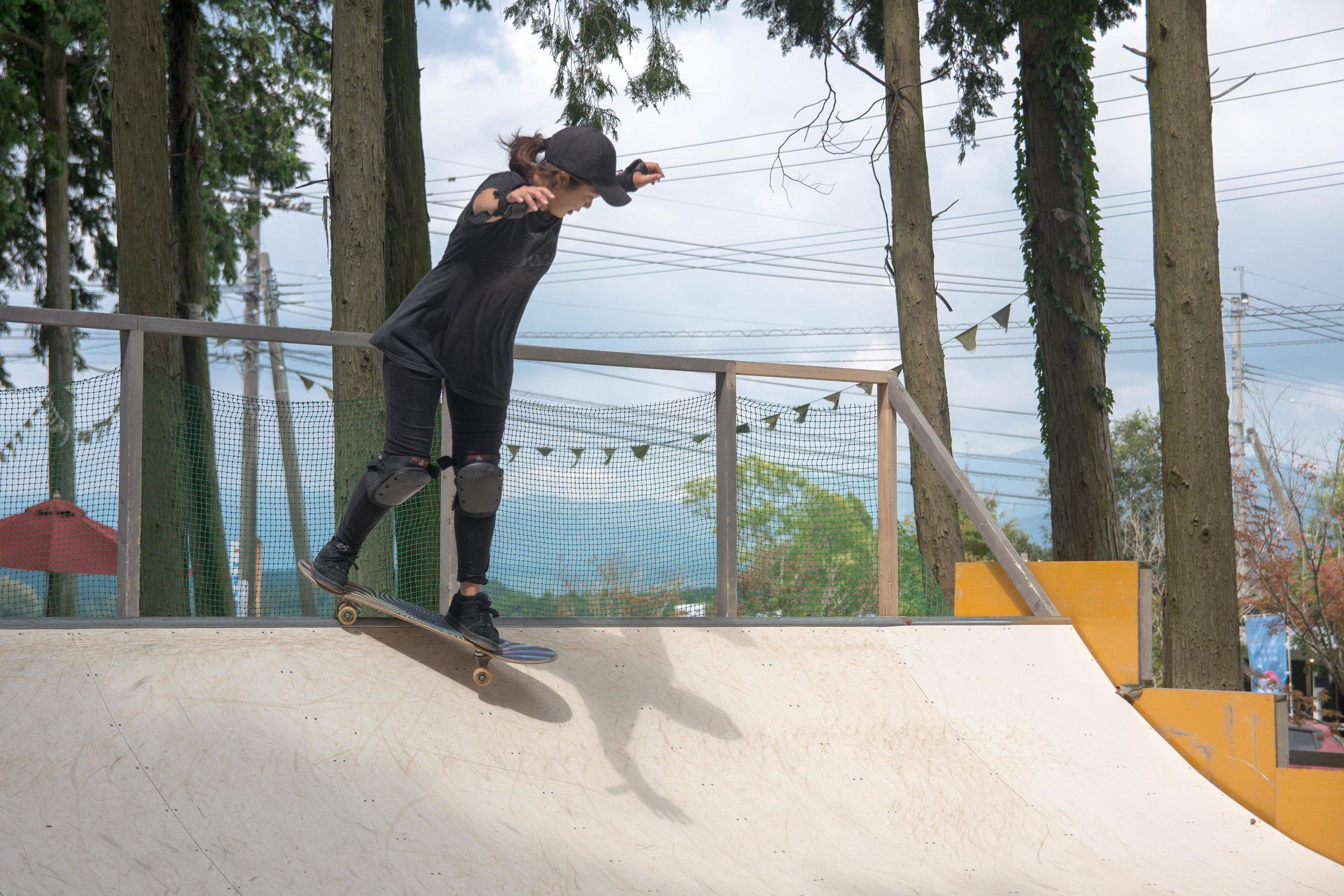Nishimoro Forest Skatepark