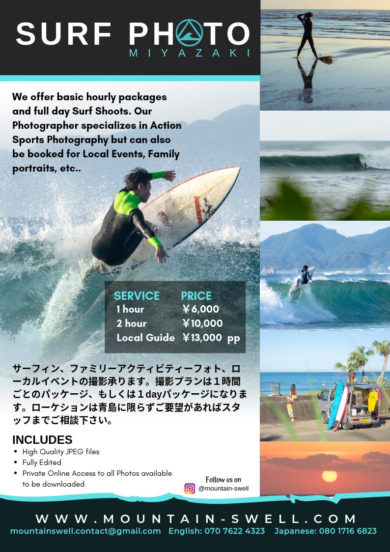 Miyazaki Surf Photographer.png