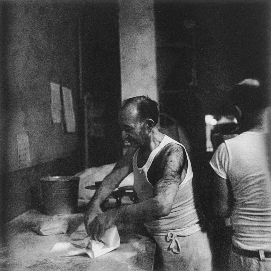 king4 Italian Bakery, Myrtle Avenue, 1955 copy.jpg