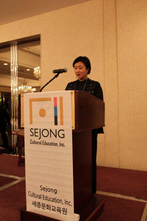 2014 Sejong Gala-3.jpg