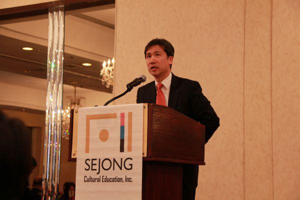 2014 Sejong Gala-17.jpg